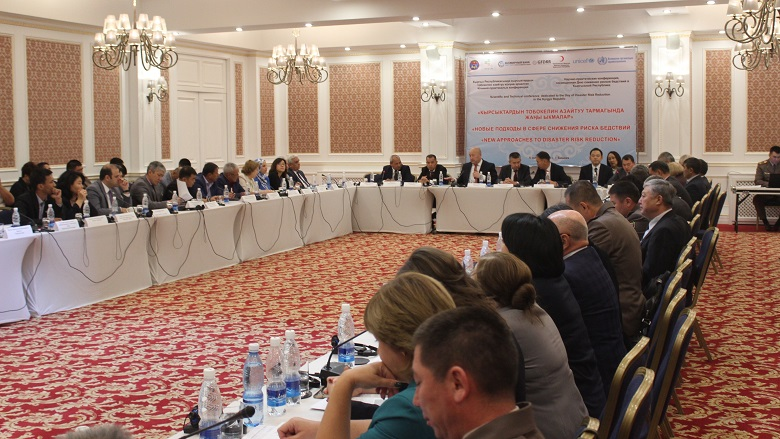 High-level Conference on New Approaches in Disaster Risk Reduction, Bishkek, 5 October 2018.