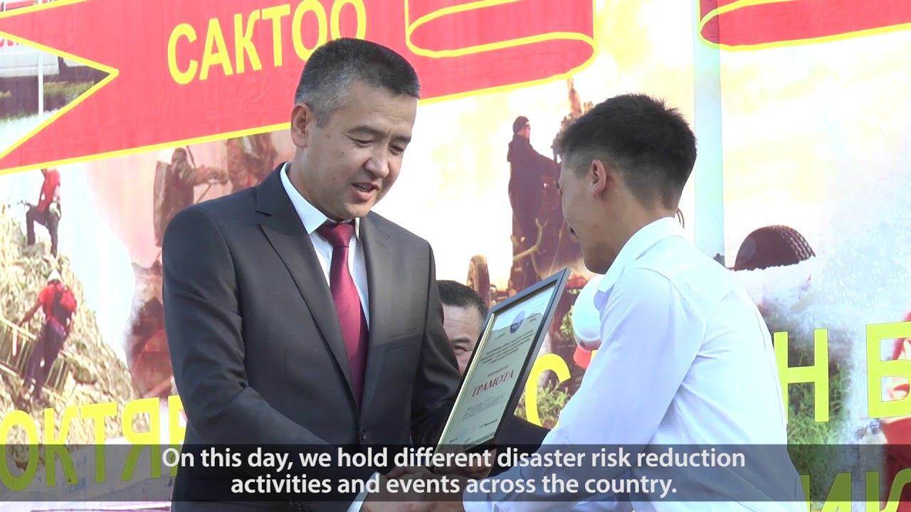 Learning from Japan's Experience to Prepare for Disasters in the Kyrgyz Republic