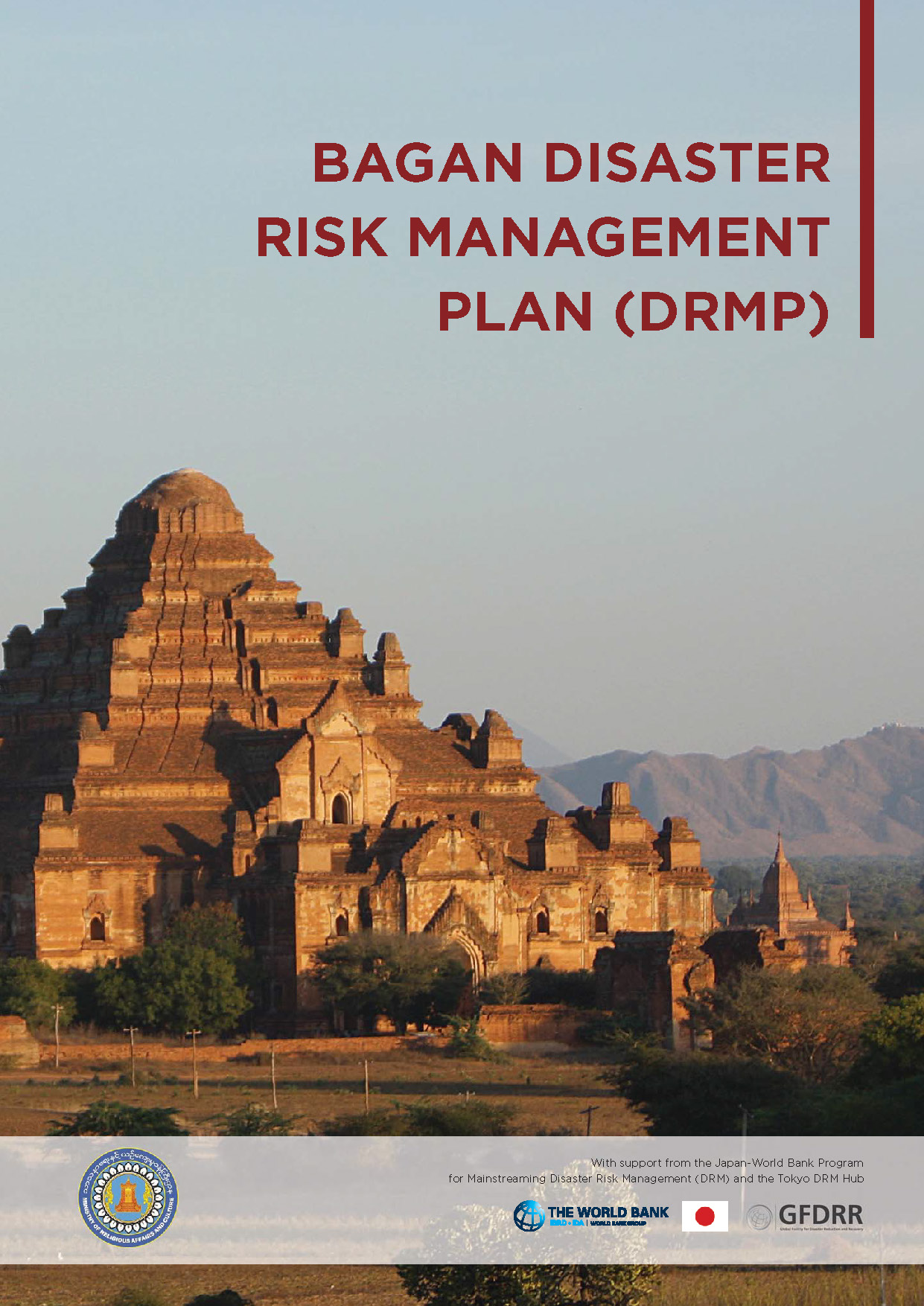 Bagan Disaster Risk Management Plan