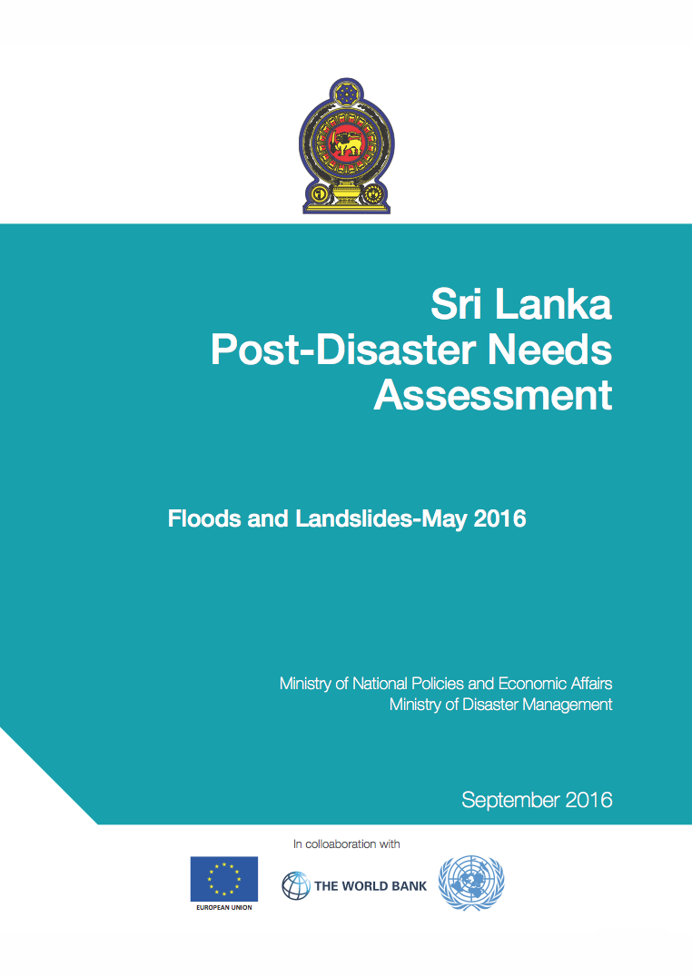 This is the cover for the sri lanka pda