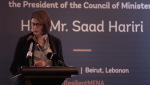 Middle East and North Africa (MENA) Regional Urban Resilience Conference